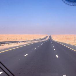 Oman Sohar Autobahn 1989