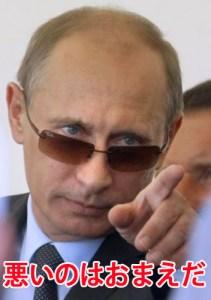プーチン6