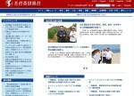 北朝鮮で異例の日本寄り報道は日朝協議への本気度か?