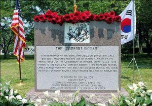 ニューヨーク州ナッソー郡アイゼンハワー公園慰安婦碑