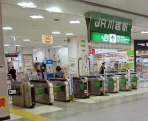 JR川越駅