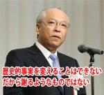 朝日新聞社長メールには九電やらせメールと同じモノを感じる