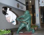 ケツバットのドカベン像 水島事務所が新潟商店街に撤去要請