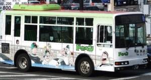 新潟市ドカベンバス