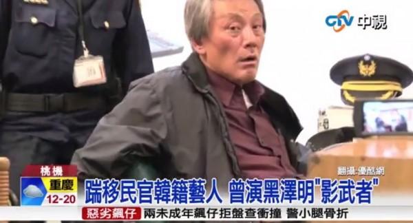 隆大介が台湾の入国管理官に暴行...