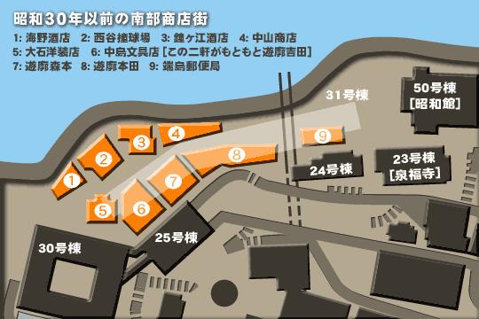 軍艦島・建物マップ(遊郭)