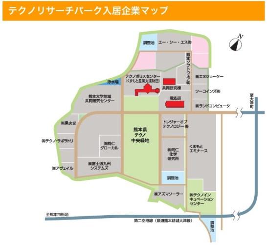 熊本県テクノリサーチパーク入居企業マップ