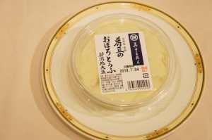 肴豆のおぼろとうふ|(有)嘉平豆腐店