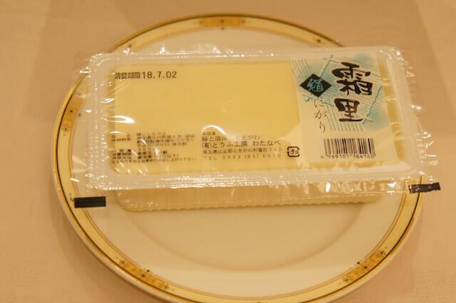 霜里きぬ豆腐|(有)とうふ工房わたなべ