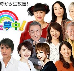 5時に夢中!TOKYO MX|管理栄養士|豆腐マイスター|メディア出演|藤橋ひとみ