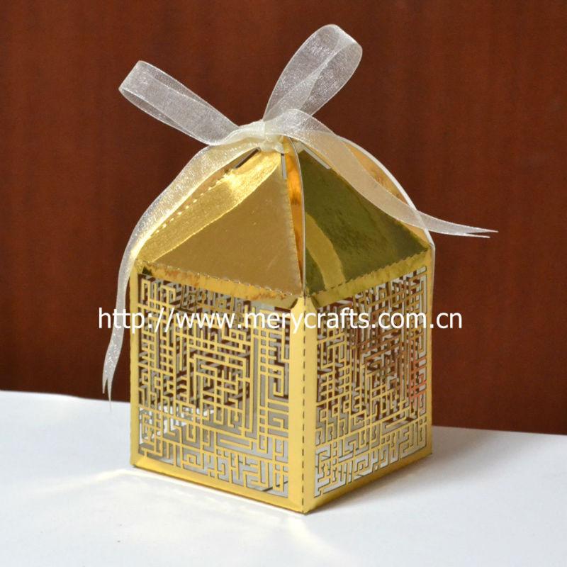 Promotional Items For Ramadan DecorationLaser Cut