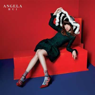 许靖韵 - Angela (Deluxe Version)