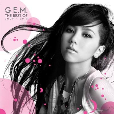 邓紫棋 - The Best of G.E.M. 2008-2012