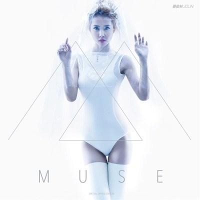 蔡依林 - Muse in Live (Deluxe Version)