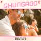 Arijit Singh, Shilpa Rao & Vishal-Shekhar - Ghungroo (From