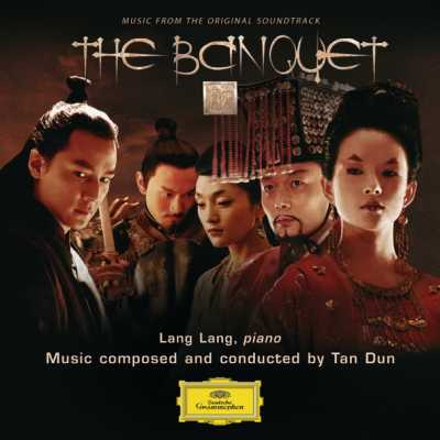 郎朗, 上海交响乐团 & 谭盾 - The Banquet (Music from the Original Soundtrack)