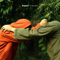 Kapan? (feat. Kay Oscar) - Single - CVX