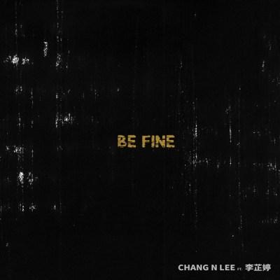張三李四 - Be Fine (feat. 李芷婷) - Single