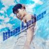 Wonho - BLUE