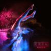 Erra - Neon  artwork