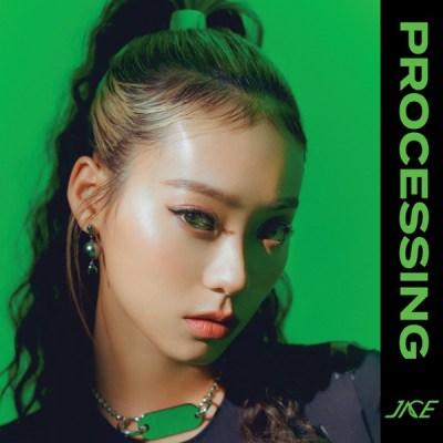 Jace Chan - Processing
