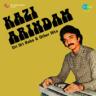 Kazi Arindam - Saudagar Sauda Kar (Instrumental)