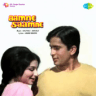 Kalyanji-Anandji - Aamne Saamne Theme (Instrumental)