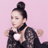 Namie Amuro - Hope(from BEST AL「Finally」)