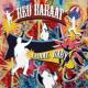 Red Baraat - Chaal Baby (feat. Sunny Jain, dave smoota smith, Tomas Fujiwara, MiWi La Lupa, John Altieri, Mike Bomwell, Rohin Khemani, Sonny Singh & Arun Luthra)