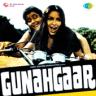 Asha Bhosle - Tum Jahan Jaoge
