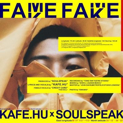 Kafe.Hu - Fame/Fake