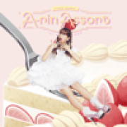 佐々木彩夏 - A-rin Assort