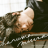Haruma Miura - Fight for Your Heart