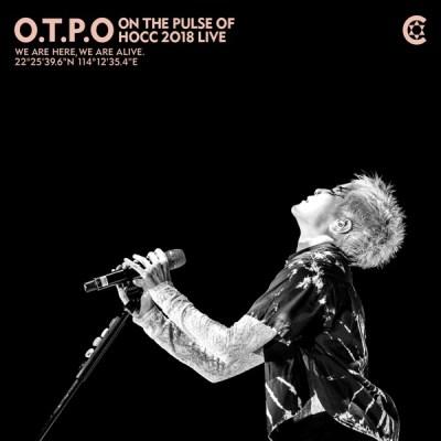 何韻詩 - On the Pulse of HOCC (2018 Live)
