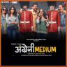 Vishal Dadlani & Sachin-Jigar - Kudi Nu Nachne De
