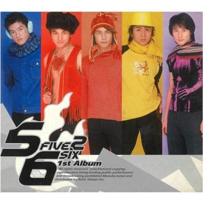 5566 - 5566 1st Album
