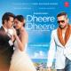 Yo Yo Honey Singh - Dheere Dheere