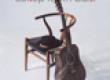 Download Ade Govinda - Cukup Lebih Baik (feat. Fadly) mp3