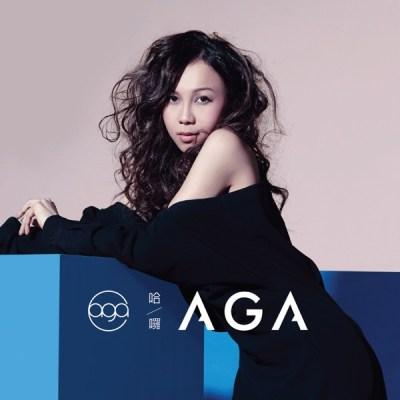 AGA - Aga - EP