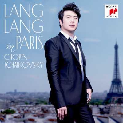 郎朗 - Lang Lang in Paris