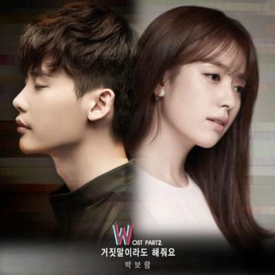 朴宝蓝 - W (Original Television Soundtrack), Pt. 2 - Single
