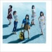 AKB48 - Aishu no Trumpeter (Team K)