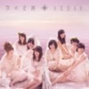 AKB48 - Ponkotsu Blues