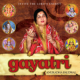 Anuradha Paudwal - Gayatri Mantra