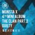 MONSTA X - Be Quiet