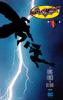 Tom King & David Finch - Batman Day Special Edition (2017-) #1  artwork