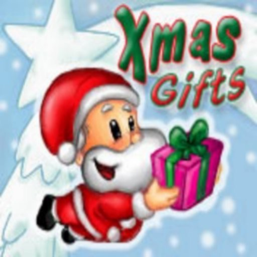 Christmas Gifts (FREE)