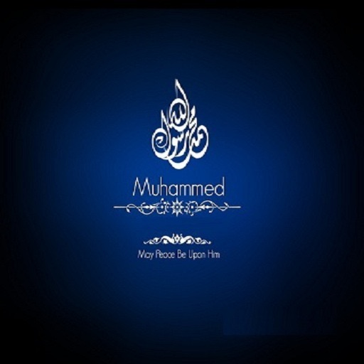 Bautiful Sayings of Prophet Muhammad (PBUH) - Quran, Hadith, Islam Awareness Program