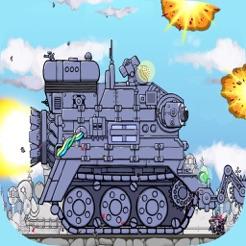 Mega Tank