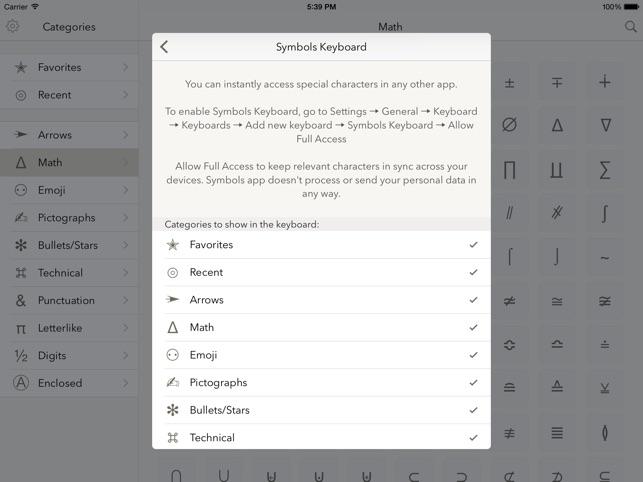 Symbols — special text characters Screenshot